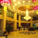 Photo of Zhongwei Grand Hotel