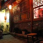 Photo de Houhai Courtyard Guest House