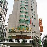 Φωτογραφία: Chongqing South Garden Hotel