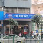 Photo de Hanting Express Xiamen Wenzao