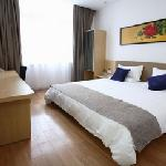 Photo of Hanting Seasons Hotel Shanghai Xujiahui