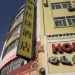 Photo de Home Inn (Hohhot Dazhaoshi)