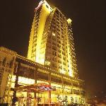 Photo of Jia Yu Emperor Hotel