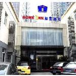 Φωτογραφία: Home Inn Shanghai Zhongshan Park Yan'an West Road