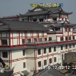 Photo of Xinfazhan Guhua Garden Hotel