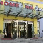 Foto de Home Inn (Shanghai Pudong South Road Shibo)
