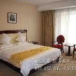 Ruyi Business Hotel Beijing