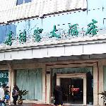 Xidebao Hotel (Huancheng North Road)의 사진