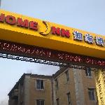 Foto de Home Inn Dalian Railway Station