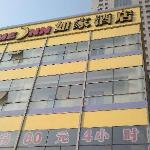 Photo of Home Inn Dalian Railway Station