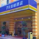 Foto de 7 Days Inn (Jinan Shanda Road)