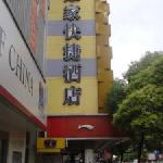 Foto de Home Inn (Nanjing Hunan Road)
