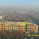Photo of Mingren Hotel