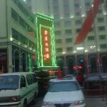Golden Star Hotel