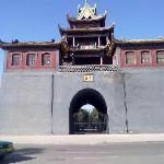 Drum Tower of Yinchuan