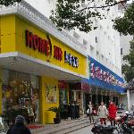 Φωτογραφία: Home Inn (Suzhou Xinguanqian)