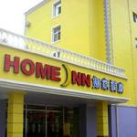Home Inn (Linyi Binhe Avenue) Foto
