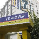 Фотография 7days Inn (Suzhou Jingde Road)