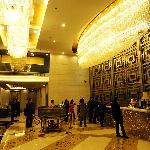 Photo of Changshu Mandarin Hotel