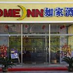 Home Inn (Tianjin Dongting Road) Foto