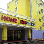 Φωτογραφία: Home Inn (Tianjin Dongting Road)