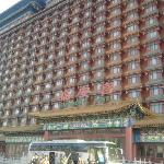 Photo of Grand Epoch City Fu'an Palace Hotel