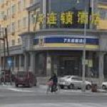 Foto de 7 Days Inn Changchun Renmin Square