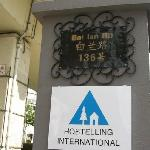 Le Tour Shanghai Youth Hostel resmi