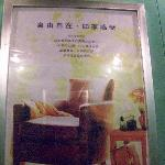 Home Inn (Changsha Pedestrain Street)의 사진