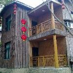 Foto de Red Lantern Log House Holiday Resort