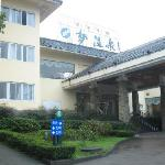 Dream Hot Spring Hotel
