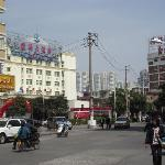 Photo of Binhai Hotel