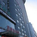 Haocheng Business Hotel의 사진