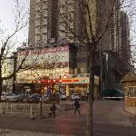 Photo de Home Inn (Beijing Mudanyuan)