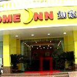 Фотография Home Inn Hangzhou Huansha Road