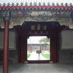 Tsinghua University