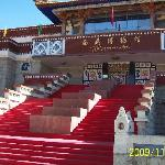 Tibet Museum