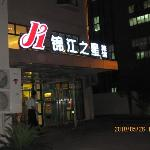 Jinjiang Inn Shanghai Guangda Convention Centerの写真
