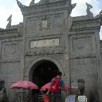 Yuebei Peasant Labor Union Site of Hengyang