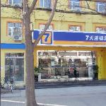 7 Days Inn (Beijing Institute of Technology Zhonguancun)の写真