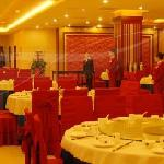 Chaoyang Business Hotel의 사진
