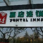 Photo de Yuntel Inn Kunming Chuanjin Road