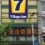 7 Days Inn (Shanghai Yan'an Middle Road)의 사진