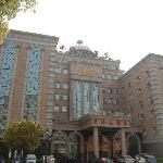 Photo of Zhong Hai Hotel