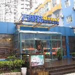 Shanghai City Central Youth hostel resmi
