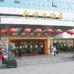 Photo of Ning De Shan Shui Hotel