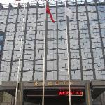 Photo of Fengyan Jianguo Hotel