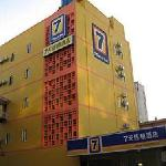 Photo de 7 Days Inn (Kunming Wujing Road)