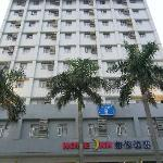 Photo de Home Inn (Zhuhai Xiangzhou)