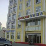 Foto de Home Inn (Weihai Haibin Road)